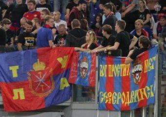 ЦСКА грозит исключение из Лиги чемпионов УЕФА