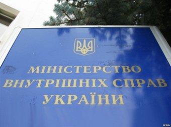 МВД Украины сообщило о завершении расследования дела по событиям 2 мая в Одессе