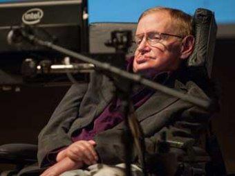 Стивен Хокинг предсказал конец света: Вселенную разрушат опыты с бозоном Хиггса