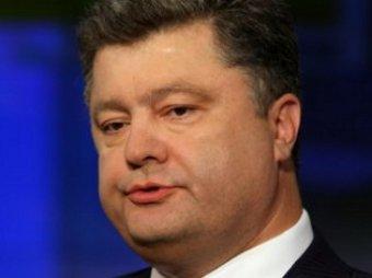 Последние новости Украины 6 сентября 2014: войска Украины не уйдут из Донбасса - Порошенко