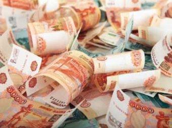МВД: из России через Молдавию вывели почти 700 млрд рублей – столько же РФ вложит в Крым