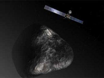 Космический зонд «Розетта» сделал селфи с кометой