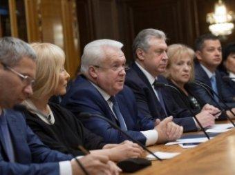 Новости Украины 26 сентября 2014: МВД Украины завело дело на депутатов Рады за посещение Госдумы РФ