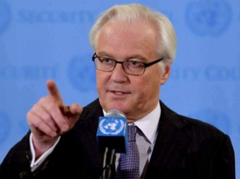 """Постпред РФ Чуркин раскритиковал """"несвоевременное"""" выступление Яценюка в ООН"""