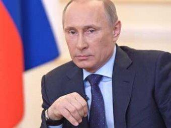 Новости России 08.09.2014: Путин упразднил Минрегионразвития