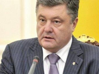 Новости Украины 25 сентября 2014: Порошенко озвучил программу реформ на Украине