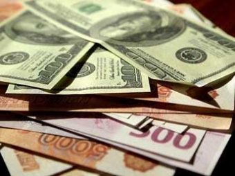Доллар снова обновил исторический максимум и приблизился к 39 рублям