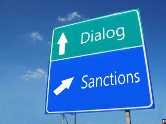 Новые санкции ЕС против РФ 03.09.2014: список попал в СМИ