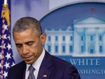 Обаму напугал человек со складным ножом в Белом доме