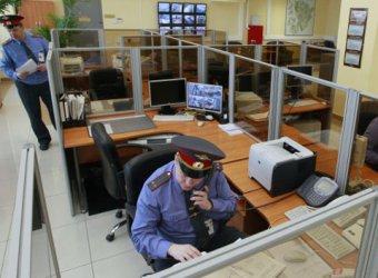 Массовое убийство в Бирюлево: на лестничной клетке найдены 4 трупа