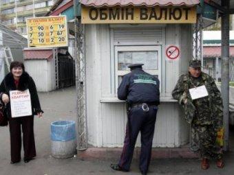 Новости Украины 23 сентября 2014: Свободный обмен валюты на Украине запрещен