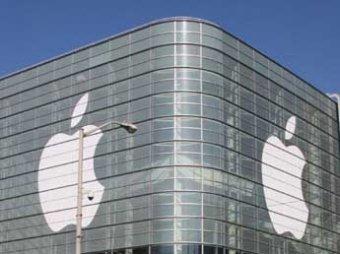 СМИ: Apple грозит рекордный штраф на несколько миллиардов евро за уклонение от налогов