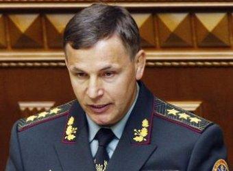 Последние новости Украины 20 сентября 2014: Россия в Луганске применила ядерное оружие - министр обороны Украины