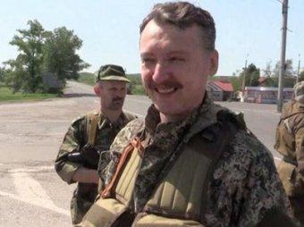 Экс-лидера ополченцев ДНР Стрелкова нашли на Валааме