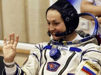 Впервые за 20 лет Россия отправила в космос женщину – Елену серову (видео)