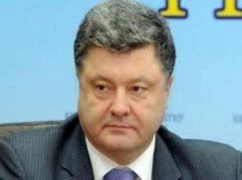 Новости Украины 6 сентября: президент Украины пообещал Донбассу экономические свободы