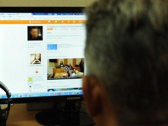 """""""Одноклассники"""" заморозили аккаунты пользователей """"Яндекс"""" и Mail.Ru"""