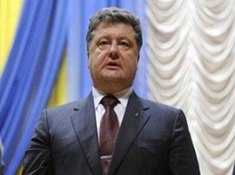 Последние новости Украины на 4 сентября: 5 сентября Порошенко готов объявить о прекращении огня на Донбассе