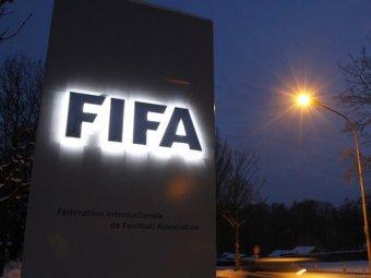 Новости России 3 сентября 2014: в ЕС призывают лишить Россию членства в FIFA и UEFA