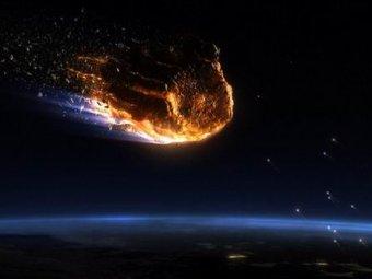 Огромный астероид пролетит 7 сентября рядом с Землей