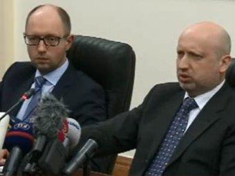 Яценюк и Турчинов возглавили новую украинскую партию «Народный фронт»