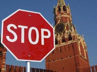 Новости России 14 сентября 2014: премьер-министр Чехии раскритиковал санкции против России