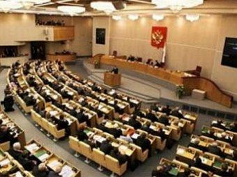 Госдума отложила рассмотрение закона о запрете на звонки по Skype