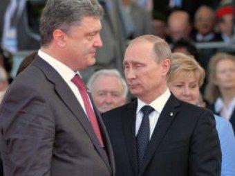 Новости России 24 сентября 2014: СМИ рассказали о письме президента России Порошенко