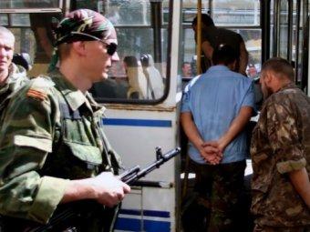 Новости Украины 29 сентября 2014: армия Украины передает случайных людей вместо пленных - ополченцы