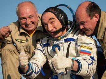 Космический корабль «Союз» благополучно вернул на Землю трёх космонавтов