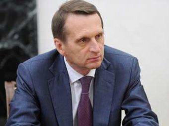 СМИ: депутаты Госдумы не смогут выехать за границу без согласия спикера