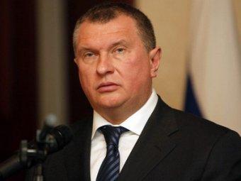 Новости России 1 сентября 2014: за использовании офшорных схем в России ужесточат наказание