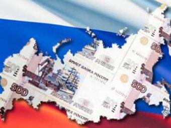Обнародован ТОП-100 бизнесменов, изменивших экономику России