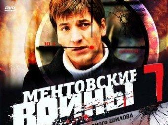 Последние новости Украины 17 сентября 2014: власти Украины запретили к показу 9 российских фильмов и сериалов