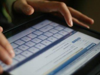 """""""ВКонтакте"""" заблокировала 226 тысяч аккаунтов пользователей"""