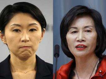 Министр экономики Японии ушла в отставку из-за финансового скандала