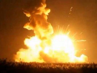 """Взрыв ракеты """"Антарес"""" в США в прямом эфире увидели миллионы людей (ВИДЕО)"""