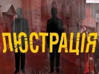Новости Украины 29 октября 2014: под люстрацию попал герой Украины, академик Юрий Аксенов