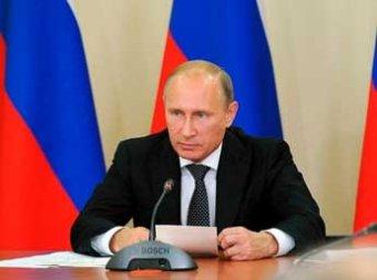 Президент Путин поздравил украинцев с 70-летием освобождения от фашизма