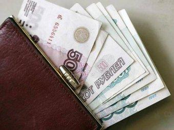 Новости России 20 октября 2014: в России впервые за пять лет упали реальные зарплаты
