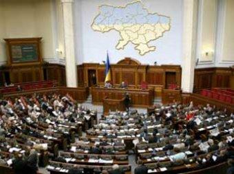 Новости Украины на 07.10.2014: Верховная Рада изменила границы районов Луганской области
