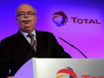 Опубликована последняя речь погибшего главы Total