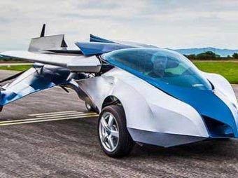 На фестивале инноваций в Вене показали первый в мире летающий автомобиль