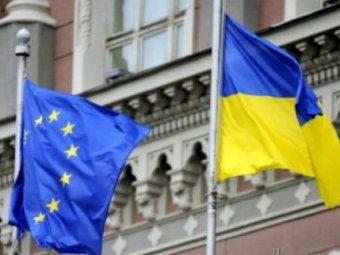 Новости Украины 23 октября 2014: жители Европы заплатят за газ для Украины