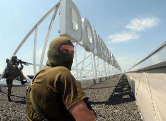 Новости Украины 3 октября 2014: ополченцы объявили о взятии аэропорта Донецка
