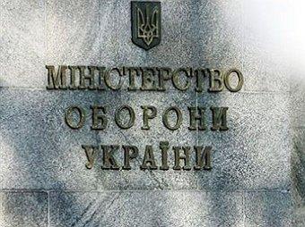 """В Минобороны Украины опровергли захват ополченцами ЗРК """"Бук"""""""