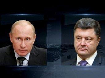 Путин и Порошенко не договорились по газовому вопросу