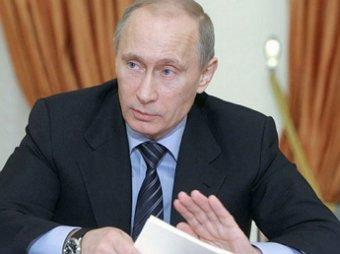 По итогам миланской встречи Путин выступит перед журналистами