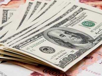 Падавший рубль резко укрепился к доллару и евро – евро потерял более двух рублей
