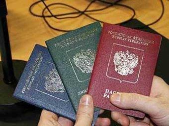 Членов Совета Федерации вслед за депутатами Госдумы попросили сдать диппаспорта